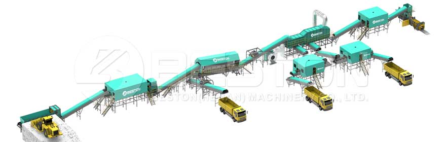 Garbage Sorting Machine Price