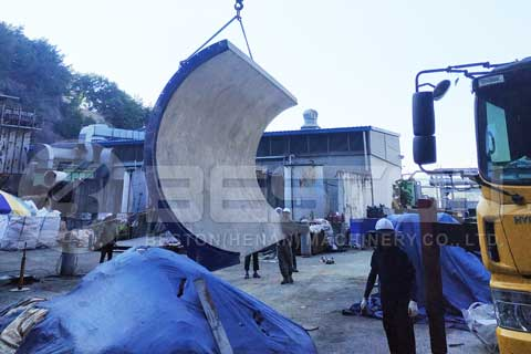 Rubber Pyrolysis Plant in South Korea