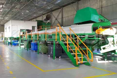 Solid Waste Separation Machine