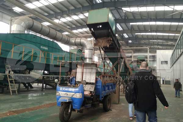 Garbage Separation Machine